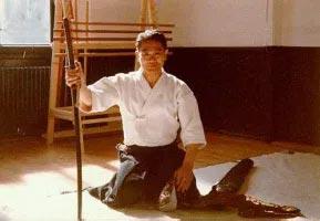 Nishio Shōji